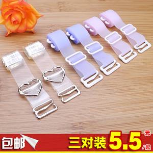 3 cặp trong suốt mờ vô hình áo ngực dây đai mở rộng điều chỉnh đồ lót áo ngực dây đai giới hạn thời gian tăng đột biến