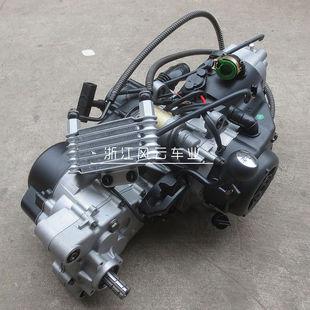 Ремонт четырехколесный карден вращать (крутить колесо) модель atv бесступенчатый переключение передач 150-200CC GY6 внутренний лить файлы двигатель