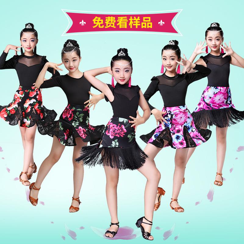 Trẻ em mới của khiêu vũ Latin váy mùa hè 2018 cô gái nhỏ cô gái quần áo thực hành quần áo tua cạnh tranh hiệu suất phù hợp với