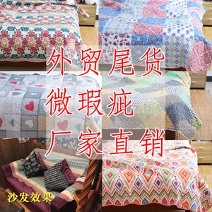 Xốp vi xuất khẩu chần hè mát được sử dụng trong tấm, nệm, chăn sofa, nệm, máy điều hòa không khí, vv