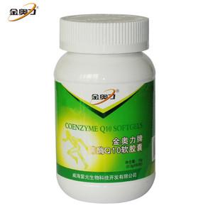 Jin Aoli nhãn hiệu coenzyme Q10 viên nang mềm chính hãng chống giả bảo vệ sản phẩm chăm sóc sức khỏe tuổi trung niên - Thực phẩm dinh dưỡng trong nước