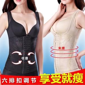 Nhận quần áo sau sinh bụng bụng không có dấu vết áo nịt ngực nữ sau sinh vest quần áo bụng giảm béo phần mỏng vành đai