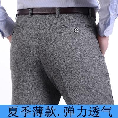 Người đàn ông trung niên của quần mùa hè phần mỏng lỏng thường quần dài người đàn ông lớn tuổi của linen daddy cao eo quần