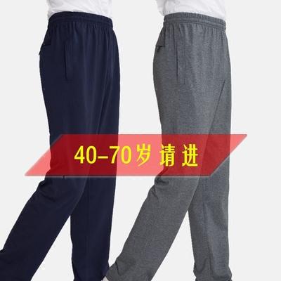 Trung niên thể thao quần cotton nam mùa xuân và mùa hè phần mỏng lỏng eo cao đàn hồi eo kích thước lớn nam cao cấp quần âu