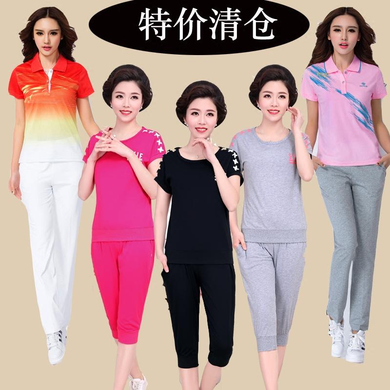 Đặc biệt cung cấp mùa hè trung niên thể thao phù hợp với nữ mẹ ngắn tay quần trung niên thể thao giản dị phù hợp với mùa hè