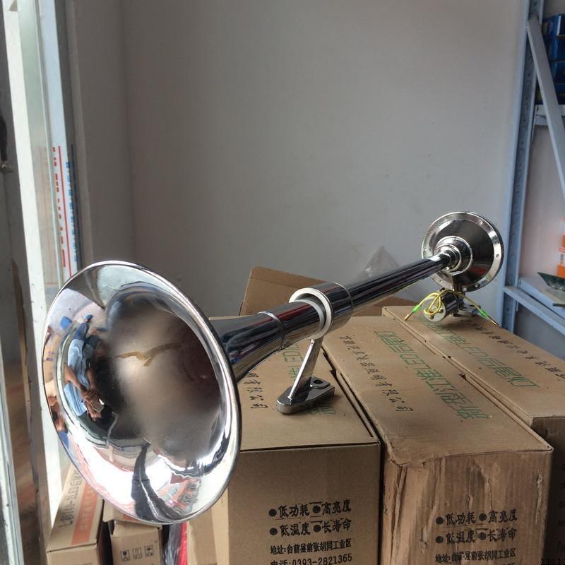汽车金属24V12V天龙解放欧曼大卡货车鸣笛轮船声音长汽笛气喇叭