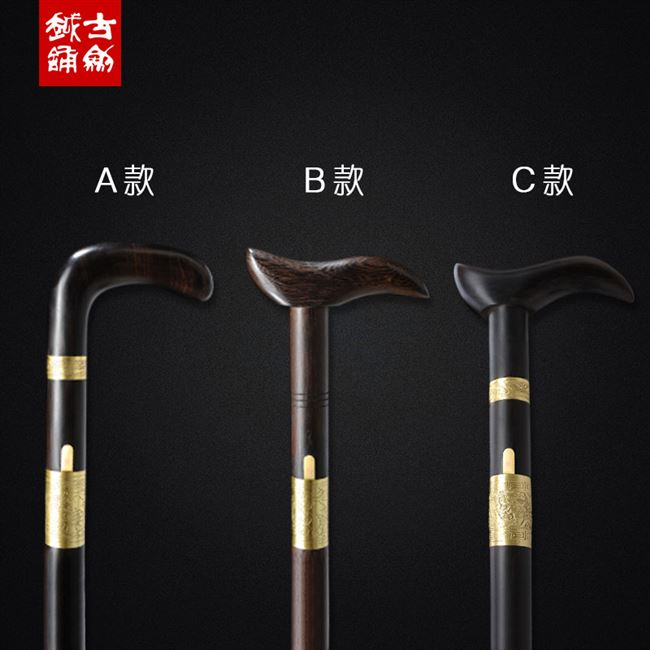 pure manual pattern steel stick guile longquan sword cane sword self-defense weapon long sword is not edged usually