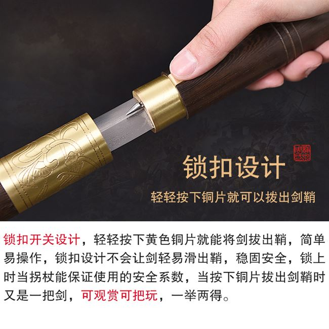pure manual pattern steel jian zhou longquan sword cane cane self-defense portable long sword is not edged usually