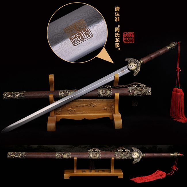 basaltic longquan sword tai chi zhou long sword pattern steel hard town house one longquan sword sword is not edged usually