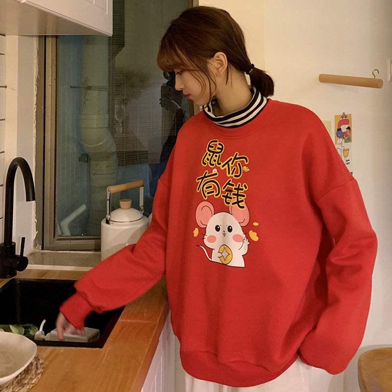 冬季2020新款新年红色卫衣女韩版宽松bf拼接假两件条纹高领上衣服
