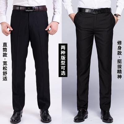 2018 mùa xuân mới của nam giới kinh doanh quần Slim phù hợp với quần của nam giới trẻ và trung niên mỏng lỏng thẳng quần dài Suit phù hợp
