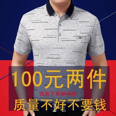 Mùa hè mới trung niên của nam giới ngắn tay t-shirt kích thước lớn ve áo áo sơ mi màu rắn cha old-fashioned cổ áo bông bất pocket T