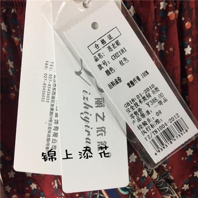 2018 mùa hè mới Yihe LiZhi vẫn CH2181 ăn mặc Counter chính hãng hỗ trợ kiểm tra 388 váy đầm