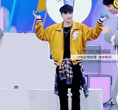 Chúc mừng Trại Zhang Yixing với chiếc áo khoác màu vàng Zheng Yunhao Li Yifeng thêu đồng phục bóng chày áo khoác Đồng phục bóng chày