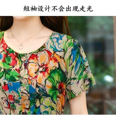 Trung niên mùa hè mẹ nạp bông lụa váy 50 tuổi trung niên của phụ nữ kích thước lớn ngắn tay hoa bông lụa váy mùa hè Phụ nữ cao cấp